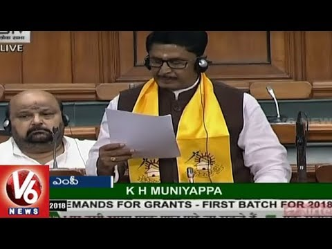 TDP MP Murali Mohan Speech In Lok Sabha, Demands Special Status To AP | V6 News