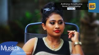 anthima amathuma nuw|eng