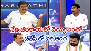 Modi Takes Revenge On Chandrababu With AP CM Jagan | PrimeTimeDebate