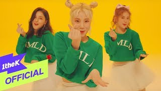Download Lagu [MV] MOMOLAND (모모랜드) _ BBoom BBoom (뿜뿜) Gratis STAFABAND