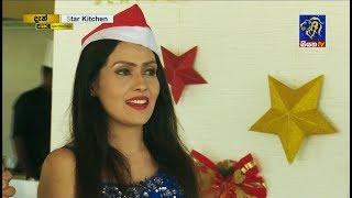 STAR KITCHEN | Himaya Bandara | 16 - 12 - 2018 | SIYATHA TV