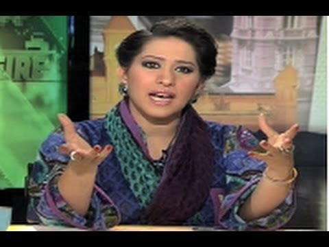 Dunya News-CROSS FIRE-08-08-2012