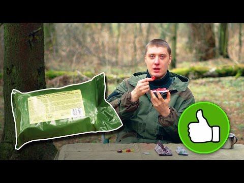 =Обзор ИРП= | сухпай Польской армии! Самый ТОПовый и большой сухой паёк! Super food!