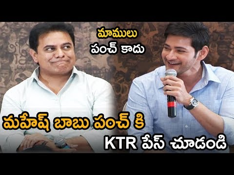 Mahesh Babu Counter To KTR Answer | Bharath Ane Nenu Movie Interview With KTR