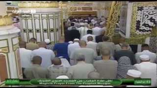 Madinah Maghrib 29th Oct 2012 by Sheikh Hudaify