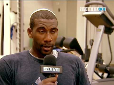 exclusive interview with amare stoudemire Video