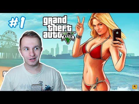 №736: Grand Theft Auto V - ГЕНИАЛЬНОЕ ОГРАБЛЕНИЕ И ПОГОНЯ #1