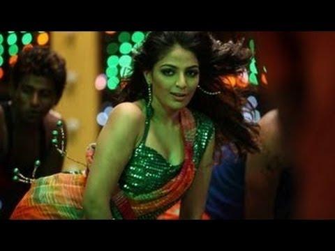 Ayalathe Veettile Kalyana Chekkane_Matinee Malayalam Movie_Mythili Item Dance_Full Song_2012_HD 720p