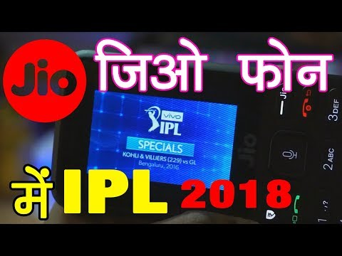 Watch Vivo IPL 2018 Live!! On Jio Phone (HINDI/URDU)