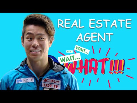 村デー ISU動画 WAIT... WHAT!!!