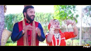 नवरात्री स्पेशल माताजी भजन DJ Baaje Maiya Re Darbaar | DJ बाजे मैया रे दरबार | Rajasthani New Song