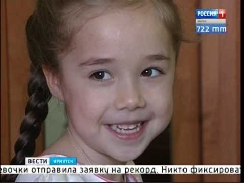 Девочка с самыми длинными волосами в России живёт в Иркутске