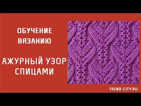 Узор для детских вещей детский узор вязание спицами 313 50