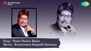 Krantiveera Sangolli Rayanna - Krantiveera Sangolli Rayanna | Neere Neenu Baare song