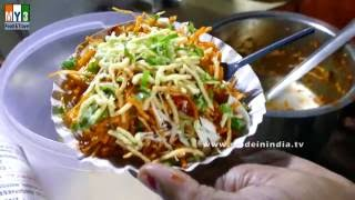 CHINESE BHEL | RARE STREET FOOD | INDOCHINESE RECIPES | MUMBAI STREET FOODS | STREET FOODS IN INIDA