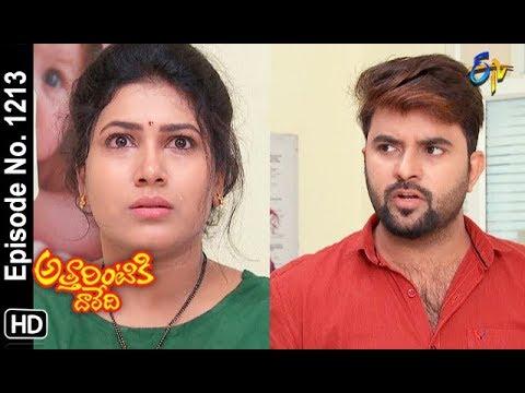 Attarintiki Daredi | 24th September 2018 | Full Episode No 1213 | ETV Telugu
