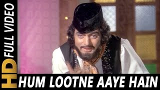 download lagu Hum Lootne Aaye Hain  Jani Babu, Aziz Nazan gratis