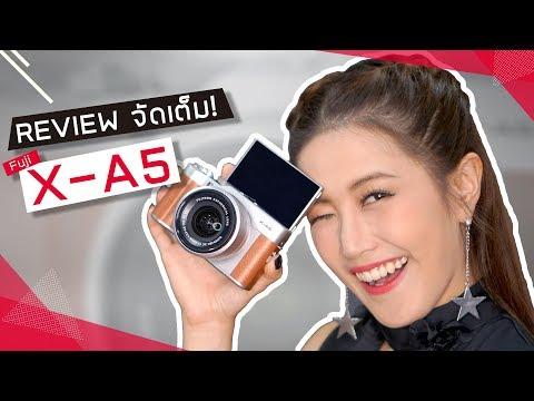 """เฟื่องลดา   Review แบบจัดเต็ม! """"Fuji X-A5"""""""