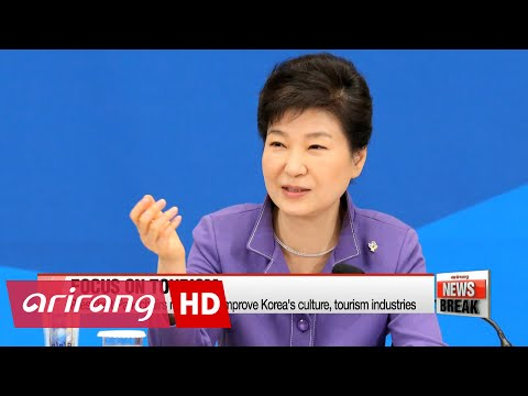 President Park chairs meeting to improve culture, tourism industries