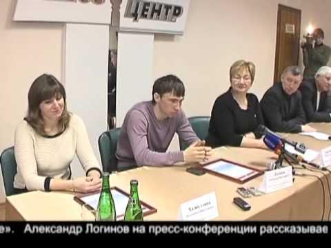 Александр Логинов завоевал золото Кубка мира