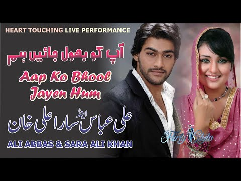 Aap Ko Bhool Jayein [ Ali Abbas & Sara Raza Khan ] - Full Video - Hq video