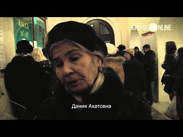 В Казани за билетам на Нуриевский фестиваль выстроились очереди