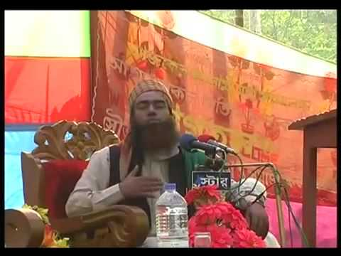 Bangla Waz 2014 By Jubaer Ahmed Ansari video