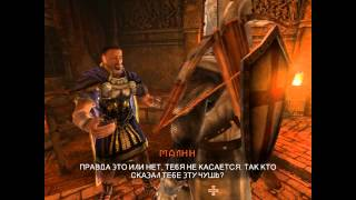 Knight of the Temple II - 1 серия (Знакомство с городом)