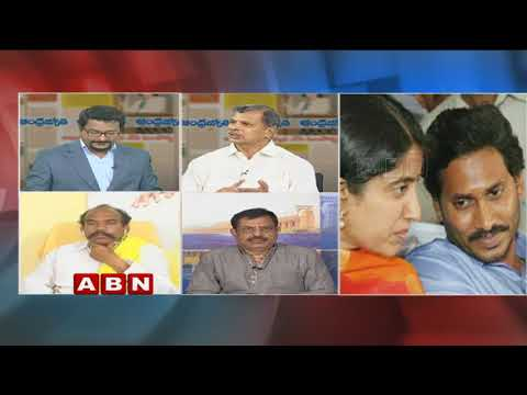 Discussion On Jagan Open Letter & PM Modi Sensational Comments In Rajya Sabha | Part 2 | ABN Telugu