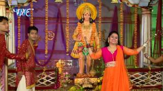 Jay Hanuman जय हनुमान - Bhajan Kirtan- Anu Dubey - Bhojpuri Hanuman Bhajan Song 2015