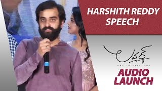 Harshith Reddy Speech - Lover Audio Launch - Raj Tarun, Riddhi Kumar | Anish Krishna | Dil Raju