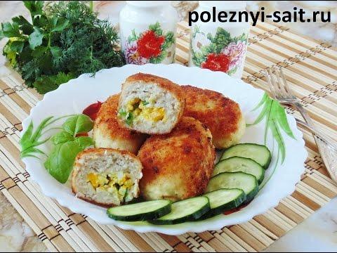 Мясные зразы с яйцом и зеленым луком или котлеты с начинкой