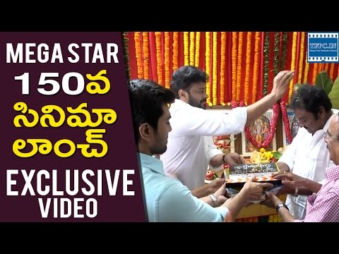 Mega Star Chiranjeevi 150th Movie Launch Exclusive Video | Chiranjeevi | Ram Charan | TFPC
