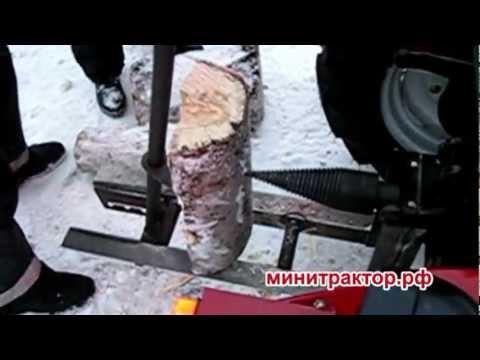Дровокол на минитрактор.mp4