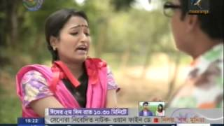 Download Khayesh Bangla Eid Natok Part   1 2015 Ft  Mosharraf Karim 720p HD BDMusic23 com 3Gp Mp4