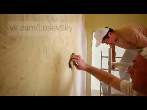 Патинирование стен видео ролик
