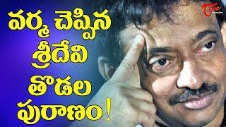Star Director Reveals Sridevi టైస్ Story #FilmGossips