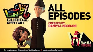 Quaid Say Baatein | Season 1 | All Episodes | Urdu Kids Cartoons