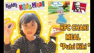 Mainan KFC Chaki meal juni juli 2019, makan gulali raksasa Aura TV 25#