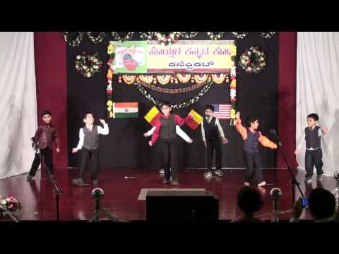no Tension Kannada Song Dance By Kids - Hoysala Kannada Koota - 2010 video