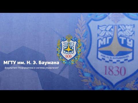 Московский авиационный институт им ск орджоникидзе - высшее учебное заведение в области авиастроения
