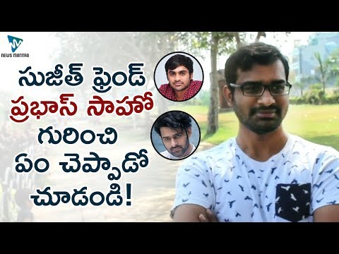 Director Sujeeth Friend About Prabhas Saaho Movie!   Saaho Movie Latest Updates   News Mantra thumbnail