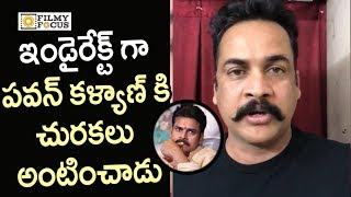 Hero Sivaji In-Direct Counter to Pawan Kalyan on AP Special Status | BJP