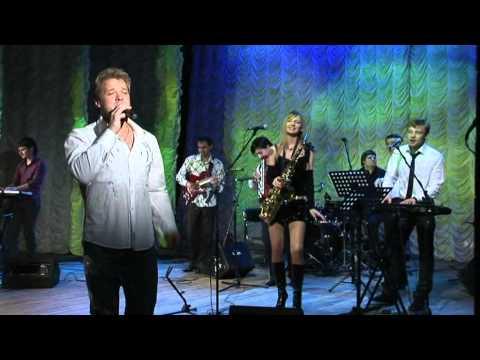 Сергей любавин песня мадонна скачать