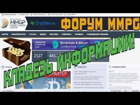 Welikefund hyip forum