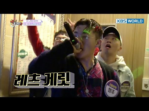 Rhythm Power uses chance to get off work, Karaoke Swag! [Happy Together/2018.01.11]
