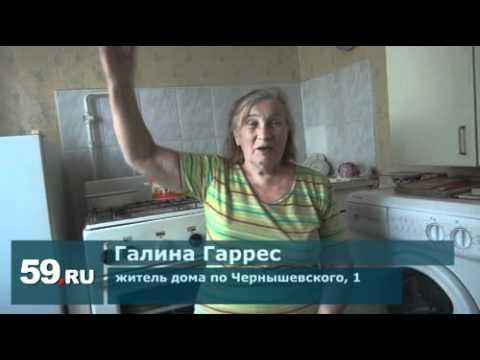 Сползающий в овраг дом в Перми