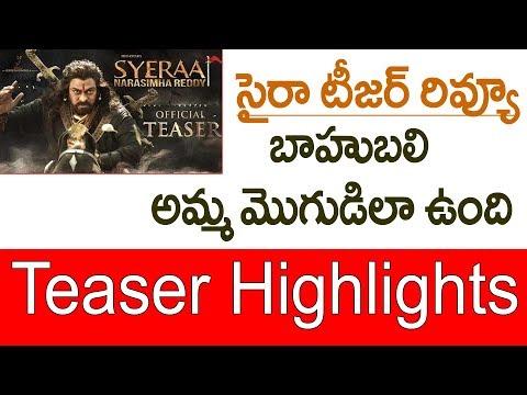 సైరా టీజర్ లో ఈ విషయాలను గమనించారా?| Sye Raa Narasimha Reddy Teaser Review | Chiranjeevi |Ram Charan