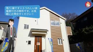 ◆Cradle garden 南区平和第2 全2棟(2019年2月完成)◆-福岡市南区平和1-27-42-外観