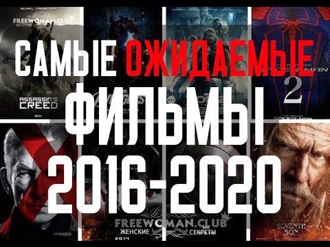 Топ 100 лучших фильмов 2018 года список